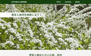 itweb_portfolio202109-1s