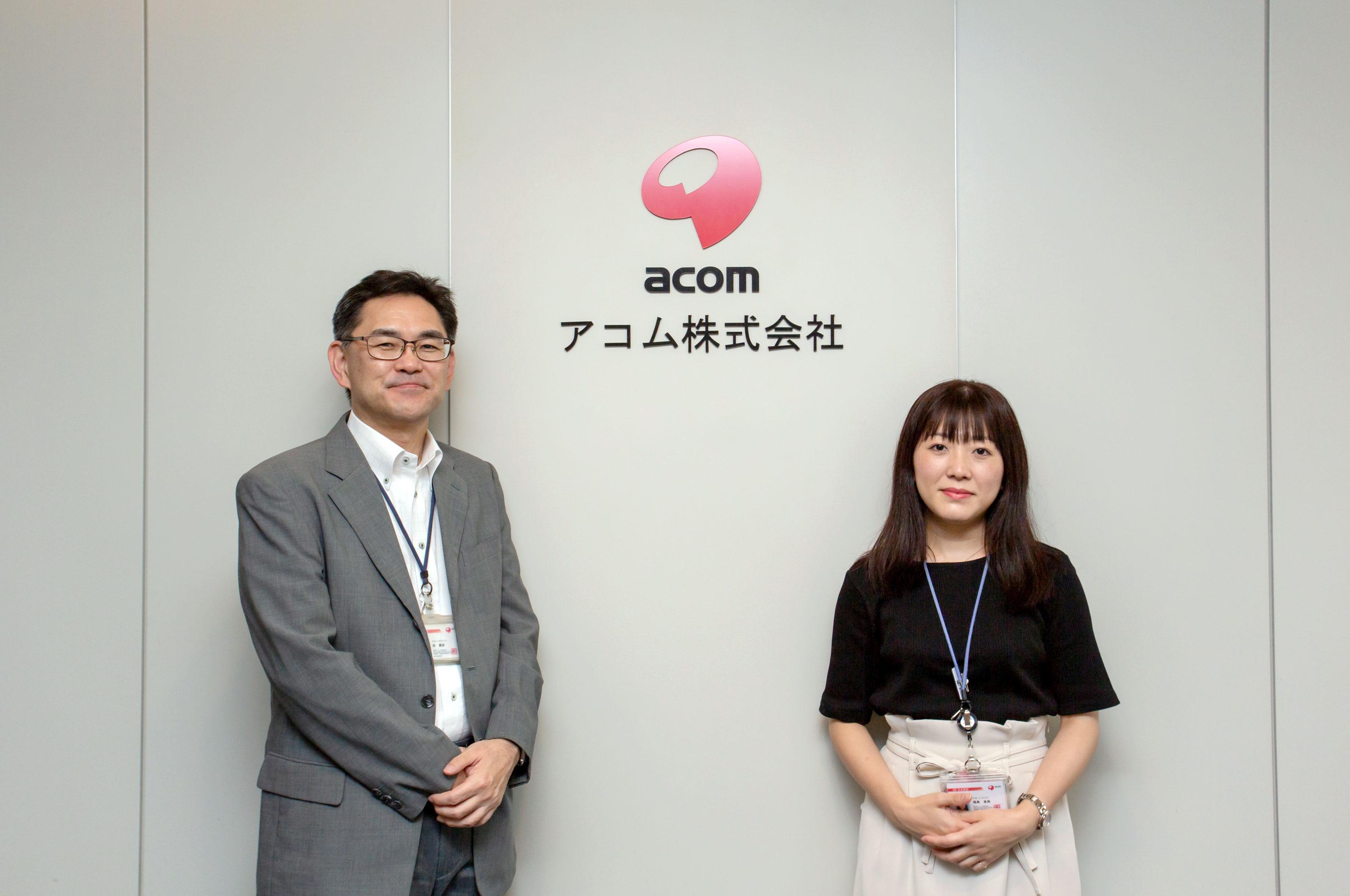 アコム株式会社の人事部の林様と福島様が笑顔で並んでいる写真